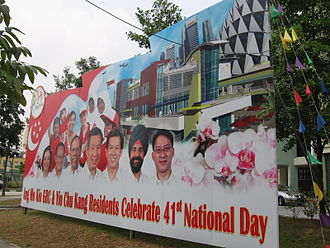 Ang Mo Kio Group Representation Constituency - Billboard at Anchorvale commemorating National Day 2006, showing the Members of Parliament for Ang Mo Kio GRC after the elections in 2006.