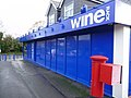 Andover - Wine Rack - geograph.org.uk - 1584359.jpg
