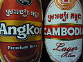 Angkor and Cambodia beer.JPG