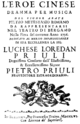 Anonymous - L'eroe cinese - titlepage of the libretto - Bergamo 1756.png