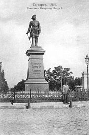The Peter the Great statue in Taganrog by Mark Antokolski