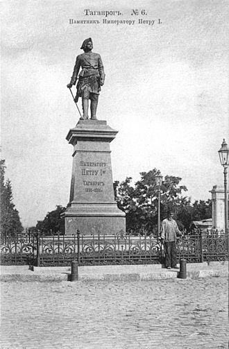 Peter the Great - Peter the Great statue in Taganrog, by Mark Antokolski
