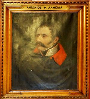 Chios expedition - Antonio Figueira d' Almeida, commander of the Greek cavalry at Chios
