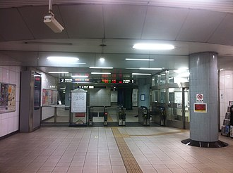 Aoi Station - Image: Aoi Station TX line ticket gates may 31 2015