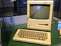 Apple Macintosh.jpg