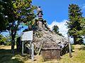 Aratakiyama Castle.JPG