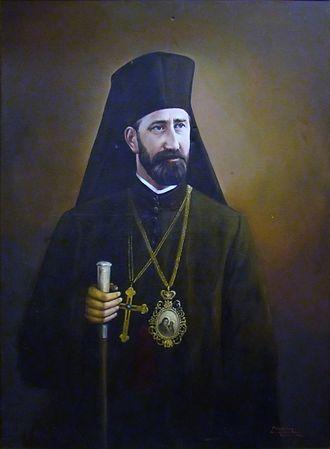 Nicolae Colan - Image: Arhiepiscop Nicolae Colan