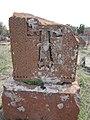 Arinj khachkar, old graveyard (207).jpg