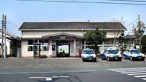 Arisa Station - Station building