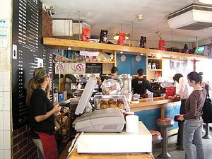 Aroma Espresso Bar - The first Aroma on Hillel Street in Jerusalem (2006).