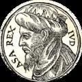 Asa of Judah.png