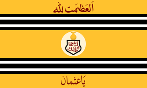 First Carnatic War - Image: Asafia flag of Hyderabad State