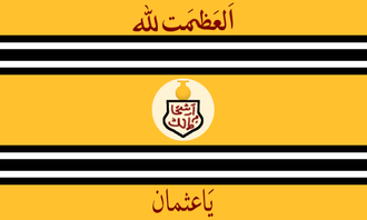 Battle of Alegaon - Image: Asafia flag of Hyderabad State