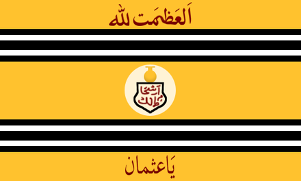 "Asafia flag of Hyderabad Deccan. The script along the top reads Al Azmatulillah meaning ""All greatness is for God"". The bottom script reads Ya Uthman which translates to ""Oh Osman"". The writing in the middle reads ""Nizam-ul-Mulk Asaf Jah"" Asafia flag of Hyderabad State.png"