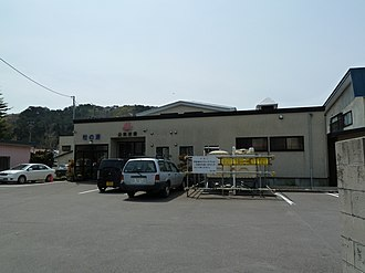 Asamushi Onsen - Image: Asamushionsen matsunoyu