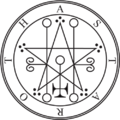Astaroth Seal.png