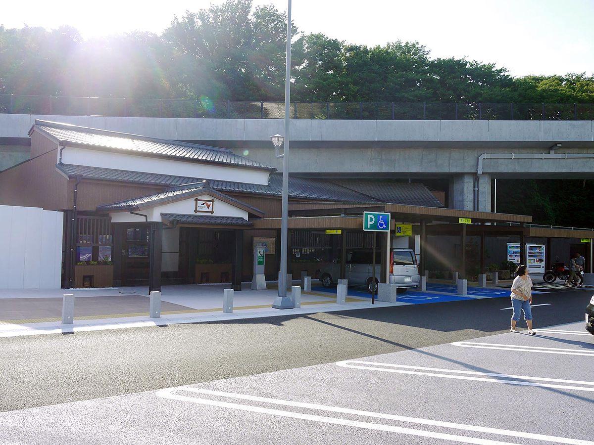 Kanagawa Atsugi Parking Area Car Culture Images