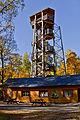 Aussichtsturm im Naturpark Blockheide.jpg