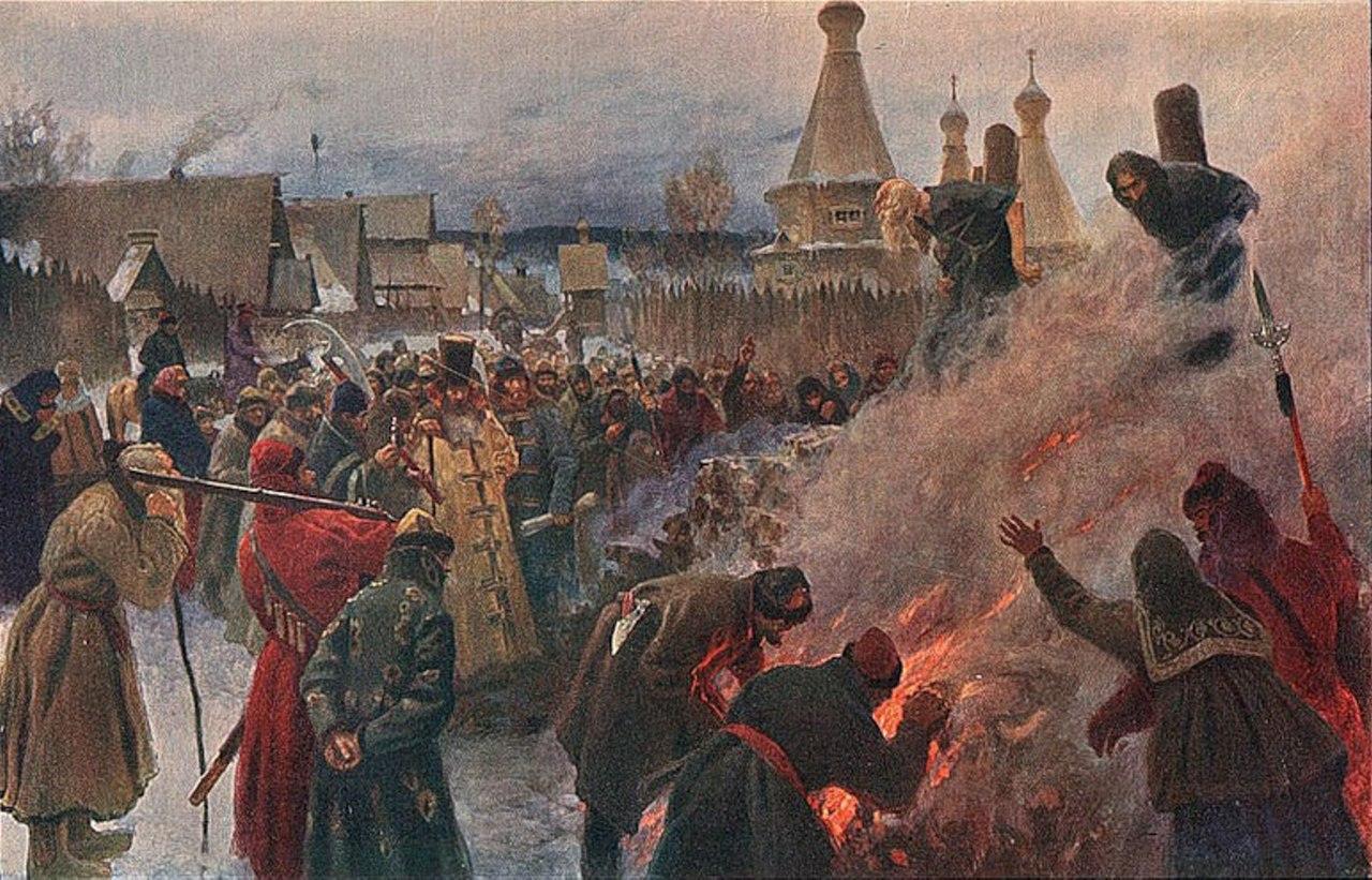 https://upload.wikimedia.org/wikipedia/commons/thumb/e/ef/Avvakum_by_Pyotr_Yevgenyevich_Myasoyedov.jpg/1280px-Avvakum_by_Pyotr_Yevgenyevich_Myasoyedov.jpg