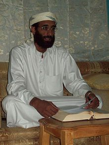 Description de l'image  Awlaki 1008.JPG.