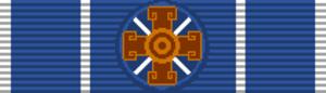 Order of Aeronautical Merit (Brazil) - Image: BRA Ordem do Mérito Aeronáutico Comendador
