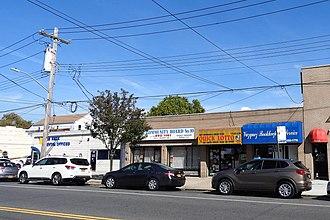 Bronx Community Board 10 - Image: BX CB10 3165 E Tremont Av jeh