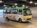 BZ8788 Kowloon 6 09-04-2020.jpg