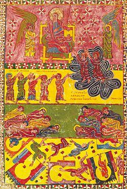 Folio d un manuscrit de commentaire de l apocalypse de beatus de