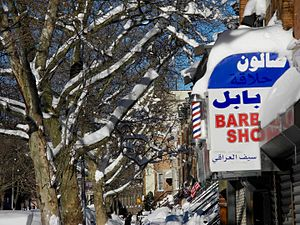 Bay Ridge, Brooklyn - Bay Ridge's Arab community is a strong and vibrant one, and its presence is evident in everything from coffee shops to Babel Barber Shop, pictured above in the wake of the January 2016 snow storm.