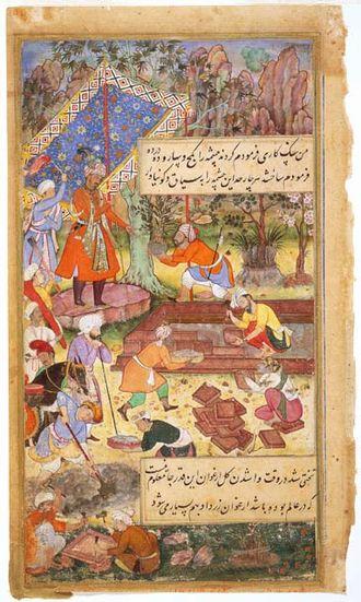 Mughal gardens - Mughal Emperor Babur supervising the creation of a garden