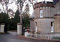 Back entrance to Traquair House - geograph.org.uk - 294792.jpg