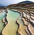 Badab Surt natural springs - panoramio.jpg