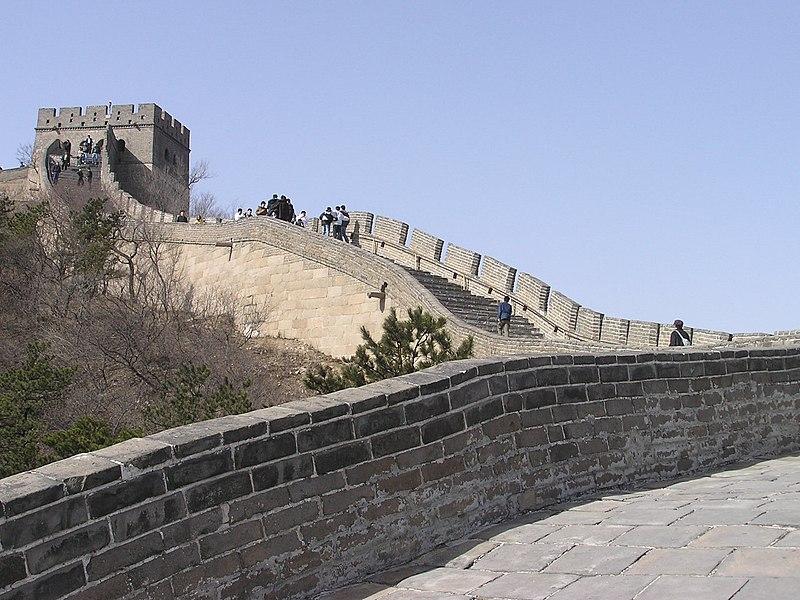 Datei:Badaling Great Wall.jpg