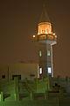 Bahrain minaret.jpg