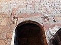 Bangalore Fort, Karnataka 23.jpg