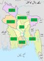 BangladeshUrdu.png