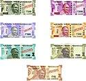 Banconota di india.jpg