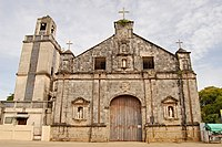 Bantayan Church Front View.JPG