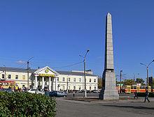 Barnaul - Demidov Square.jpg