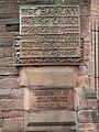 Barony Hall - geograph.org.uk - 939966.jpg