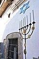 Barrio judío de Hervás 02.jpg