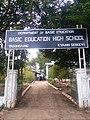 Basic Education High School Ta Khun Taing 02.jpg