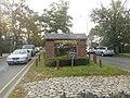 Bayside Hills Gateway; Bell & 48th-1.jpg