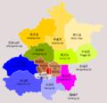 BeijingDistricts.png