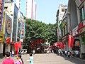 Beijing Lu Pedestrian Mall 1.JPG
