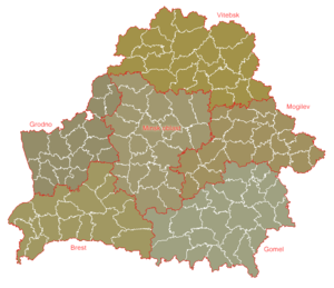 Districts of Belarus - Regions and districts of Belarus.