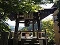 Bell tower of Akashidera Temple (Sasaguri).jpg