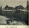 Benen elementary school in Toyama.jpg