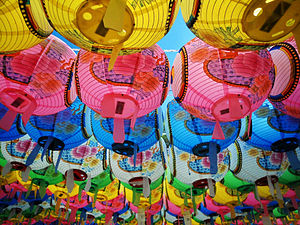 Beopjusa - Colorful traditional lanterns found all over the Beopjusa Temple in South Korea for Buddha's birthday.