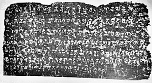 "Maitraka - The Eran stone pillar inscription of Bhanugupta mentions a ""very big and famous battle"" between the Guptas and the Maitrakas."